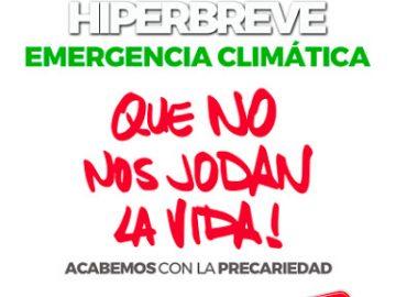 Donación del premio Relato Hiperbreve de Hector Daniel Olivera Campos a SuresTEA